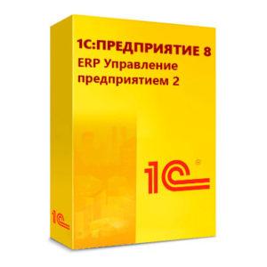 1С:ERP Управление предприятием